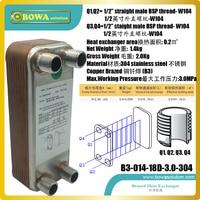 15KW (woda do wody) kompaktowy rozmiar i wysoka wydajność PHE to doskonały wybór do ogrzewania  chłodzenia  odzyskiwania ciepła i kotłów wodnych w Części do gazowego podgrzewacza wody od AGD na