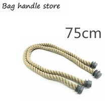 1 pair of 75 cm rope handle for obag 2017 cheap 150g for obag handles FERAL CAT cotton
