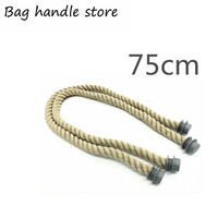 1 Pair Of 75 Cm Rope Handle For Obag 2017