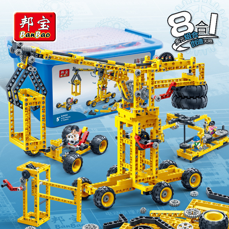Banbao model building kits compatible with lego city 932 3D blocks Educational model & building toys hobbies for children china brand l0277 educational toys for children diy building blocks 00277 compatible with lego