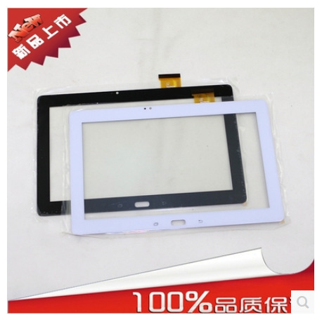 New HONGTAI B901 LHCX tablet capacitive touch screen free shipping