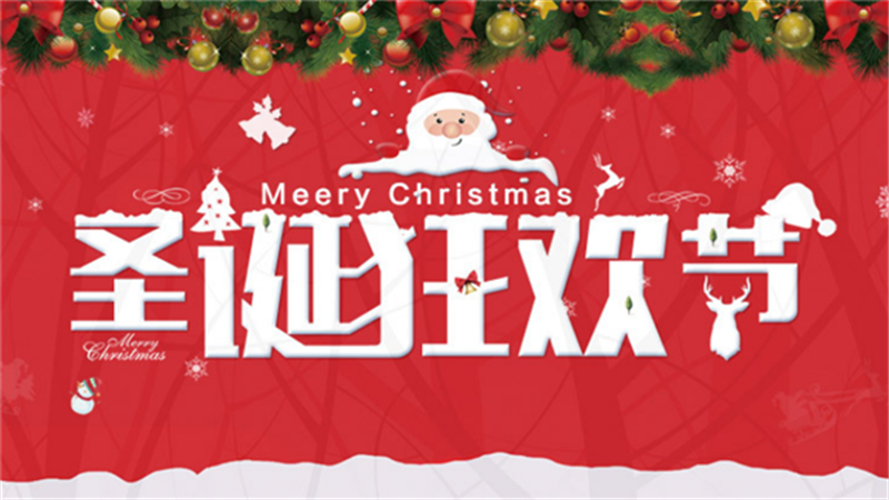 RED HAPPY NEW YEAR FLAG 5/' x 3/' Christmas Xmas Flags