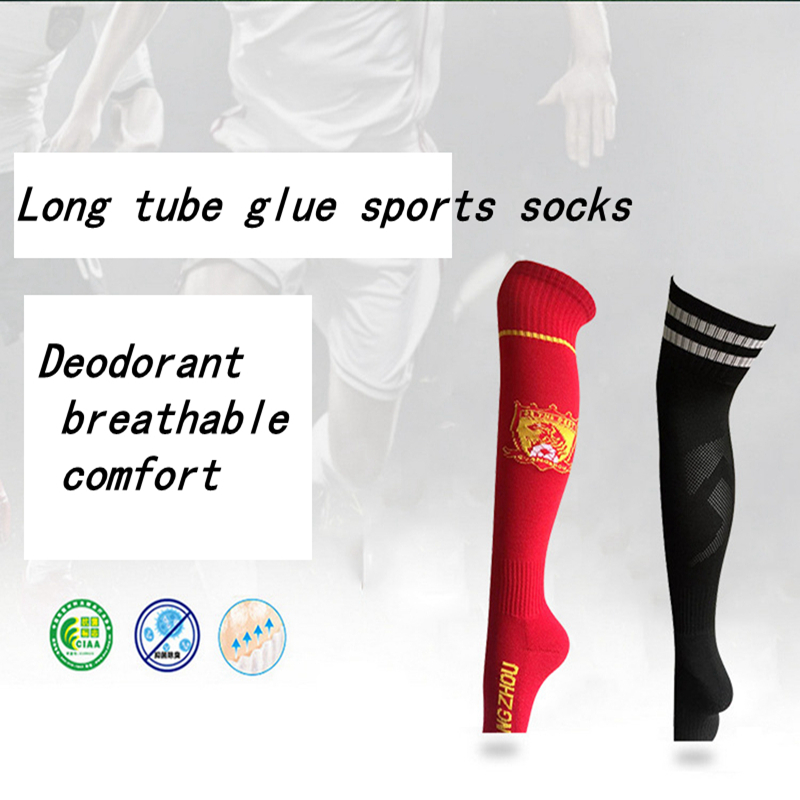 SANTO High quality football soccer sock men sports long towel socks basketball Cycling thicken sox medias de futbol non-slip