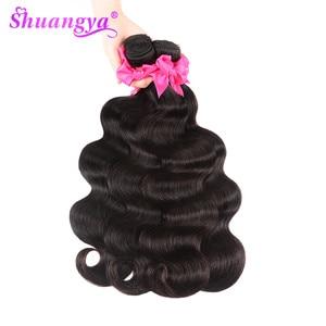 Image 2 - Shuangya Hair 3 Bundles Deals Brazilian Body Wave Hair 100% Human Hair Weave Bundles Natural Color Remy Hair Extension