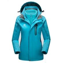 2016 Women's Winter Inner Fleece Thermal 2 Pieces Outdoor Sports Brand Coats Hiking Camping Trekking Skiing Female Jackets MB027