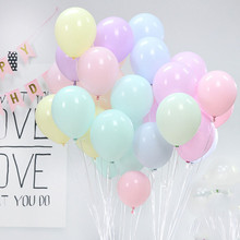 50pcs/lot 5 inch Candy Solid Color Latex Balloons New Arrival Round Shape Air Ballon for Birthday Party Wedding House Decoration