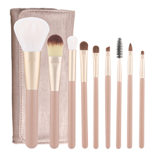 цена на RANCAI New 9 animal hair makeup brush set brush beginner makeup tools powder base powder paint honey paint eyeshadow brush