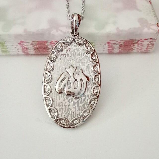 2017 new islamic jewelry trendy allah cubic zircon pendant white 2017 new islamic jewelry trendy allah cubic zircon pendant white gold color muslim pendants party dress aloadofball Choice Image
