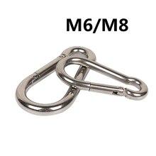 Urijk Горячая Распродажа M6 M8 карабин из нержавеющей стали пружинный крючок карабин Мультитул альпинистский замок с пряжкой для кемпинга крюк веревка