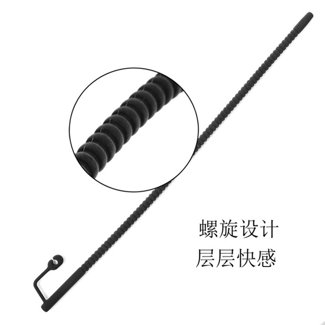 Men Urethral Stimulation Penis Plug Dilator Sound Catheter Masturbation Rod