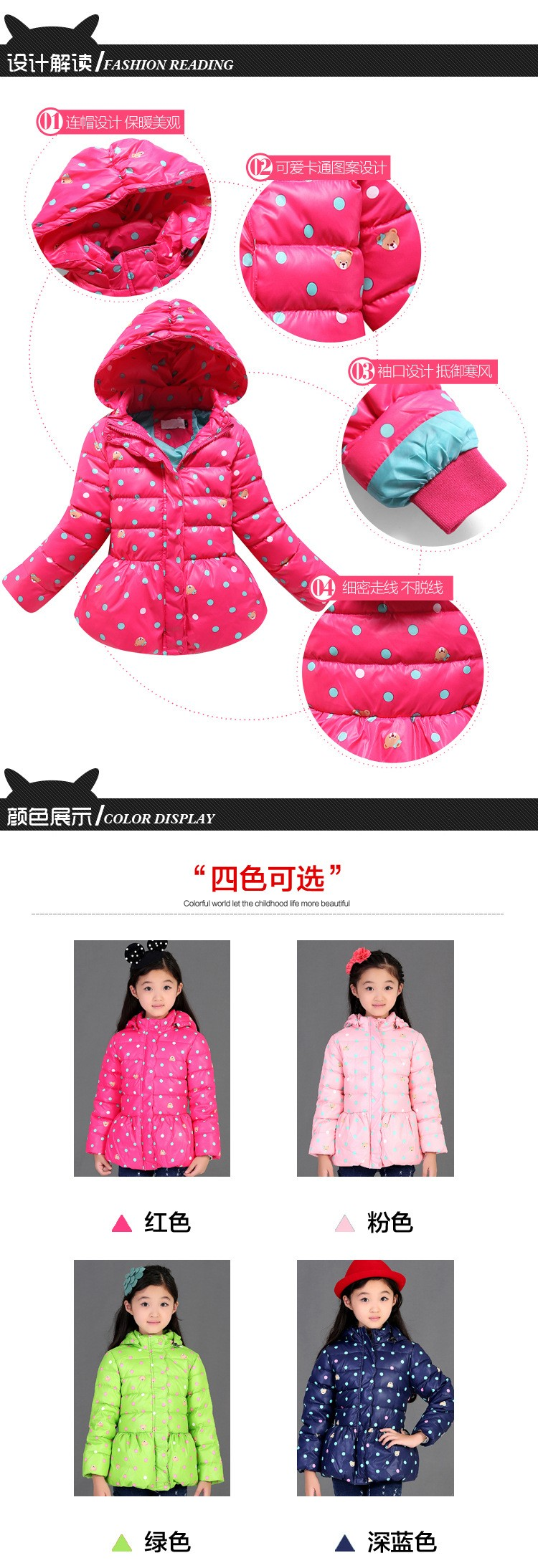 girls winter coats (3)