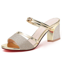 Fashion Gold Sliver Square Heel Pu Leather Ladies 6 Cm Ankle Strap Sandals Summer Women High Heel Sandals Shoes YG-A0317 qutaa 2017 women sandals summer genuine leather square low heel shoes ankle strap white ladies beach wedding shoes size 34 39