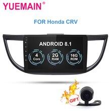 YUEMAIN Auto radio lettore Multimediale Per Honda CR-V CRV 2012-2016 2Din Android 8.1 Autoradio GPS di Navigazione Registratore a Nastro audio