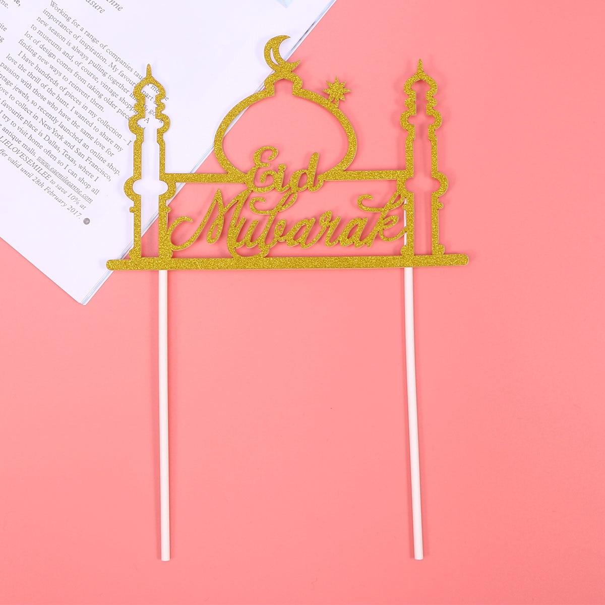 1PC Decorative Creative Nontoxic Safe Glitter Muslim Eid Mubarak Cupcake Stick Pick Topper Cake Decoration