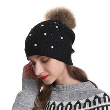 warm winter hats for women pearl rhinestone skullies beanies wool knitted hat women's winter cap real fur pompom hat недорго, оригинальная цена