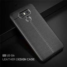 Case For LG G6 Plus Back Cover TPU ShockProof Soft Silicone Rubber Cases For LG G6 Case Phone Protector G 6 H870 MG600L s style protective tpu back case for lg optimus g pro f240l f240k f240s white