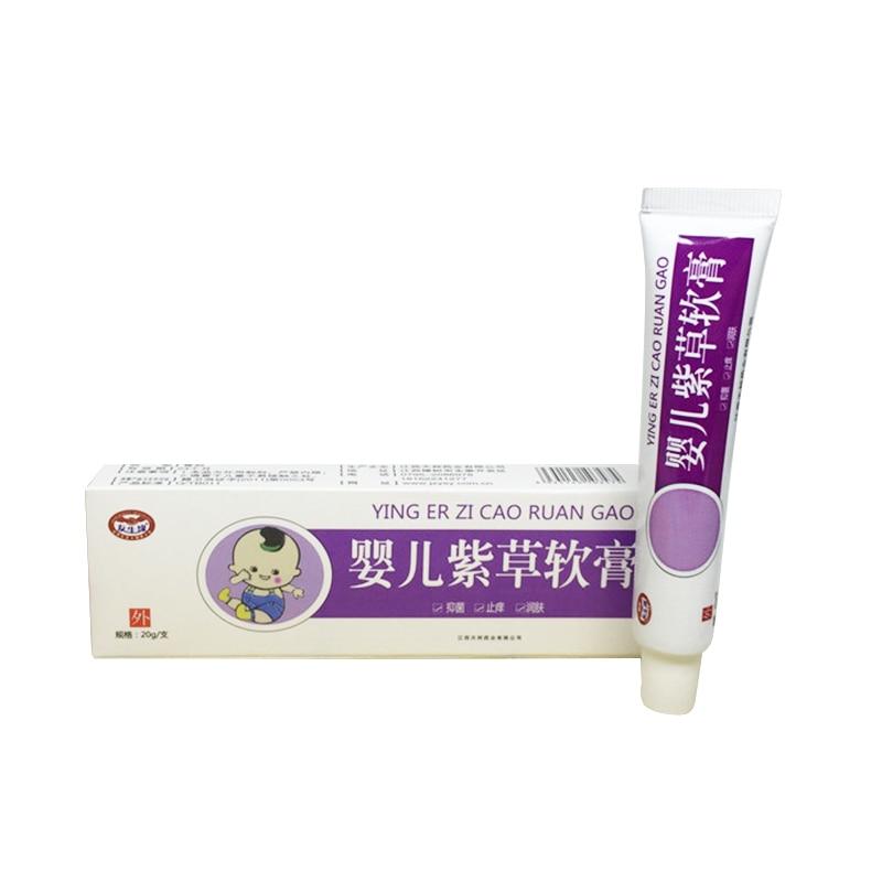 Baby Lithospermum Ointment Antibacterial Anti-itch Relieve Allergy Moisturizing Baby Body Comfrey Cream/KS31