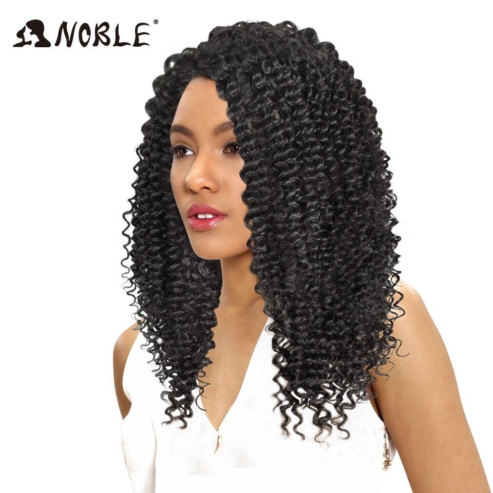Благородный 14 дюймов короткие вьющиеся волосы 4 шт./упак. черные волосы странный вьющихся волос утка синтетических вьющихся волос Связки дл... ...