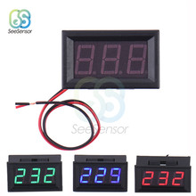 0.56 inch LED Digital Voltmeter AC 70-500V Vehicles Motor 2 Wire Volt Voltage Panel Meter Blue Red Green LED Voltmeter 110V 220V ac 70v to 400v red led digital panel voltage meter voltmeter black