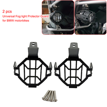 2pcs Universal Fog light Protector Guard covers OEM Foglight Lamp Cover For BMW R 1200 GSA GS LC ADV F800GS Adventure R1200GS(China)