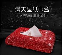 luxury inlaid diamond leather car tissue box car tissue holder tissue box holder for car hello kitty car accessories PZJH045