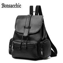 Корейский стиль Женская Рюкзак женский кожаный рюкзак для девочек школьные сумки rugzak Женщины Back Pack Bagpack Mochilas Mujer 2017