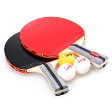 Best Quality Table Tennis Racket Ping Pong Paddle Set Table Tennis Rackets And 3 Balls With Cover Bag For 2 Players [playa pingpong] customizable stiga 190 sturcture table tennis rackets for ping pong 7 layers