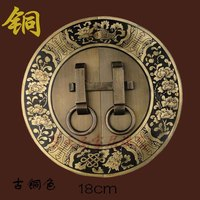 [Haotian vegetarian] antique furniture copper fittings copper door handle lock piece HTB 178 Blossoming bolt