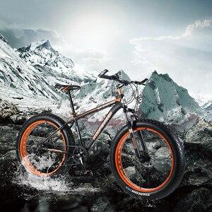 "Image 5 - Lobo fang bicicleta mountain bike 7/21 velocidade 26 ""x 4.0"" gordura bicicleta bicicletas de estrada freio a disco mecânico primavera garfo liga rodas da bicicleta"