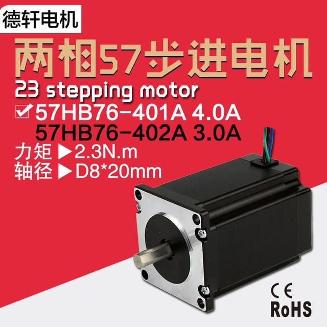 57 stepper motor 57hb76 401a 76mm torque 2 3nm 4 0a in stepper motor rh aliexpress com