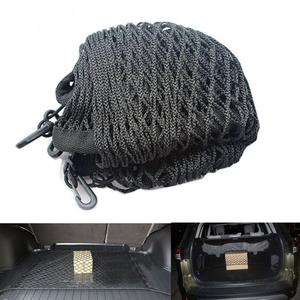 Image 3 - Net in the trunk of the car storage Elastic Nylon Net Pouch Mesh Debris Bags Rear Cargo Storage Bag With 4 Hooks car accessories