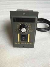 Однофазный контроллер скорости двигателя 110 В US 51 (модель note и Вт к нам, например: мне нужен us 51 60 Вт)