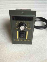 Controlador de velocidad del motor monofásico 110V US 51 (modelo de nota y vatios para nosotros, por ejemplo: necesito us 51 60W)