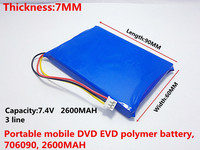 Free Shipping Three Lines With Plug The Battery 7 4 V Sast Portable Mobile DVD EVD