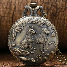 Dog The Chinese Zodiac Vintage Bronze Steampunk Pocket Watch christmas gift for boy Free Shipping
