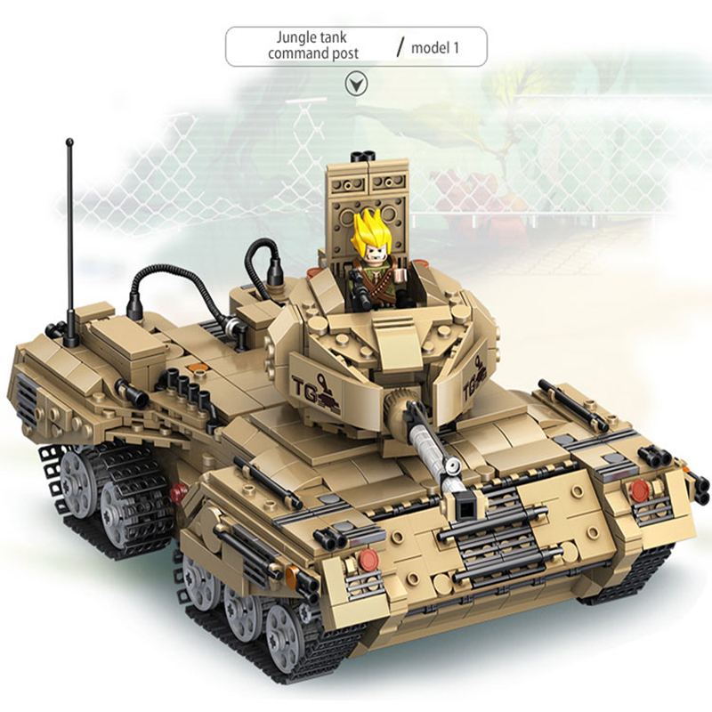 ФОТО Automobile building block jungle tank command post military series Assembly blocks children's educational toys