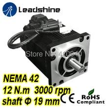 Бесплатная доставка! Leadshine Легко Серводвигателя (Замкнутой Шагового) 3 фазы 1103HBM120H-1000 с 220/230VAC 12 НМ 1000 линии encoder
