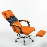 Высокое качество эргономичный исполнительный Офисное Кресло компьютерное кресло лежа подножка меши поворотный сетчатая спинка Подушки