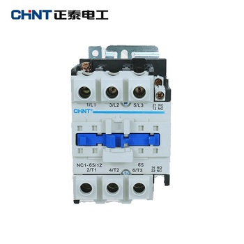 CHINT NC1-6511Z Rail Mount Contactor Industrial Electric Contactor DC 24V DC36V DC48V DC110V DC220V NC1-6511 LC1