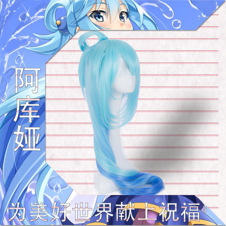 KonoSuba God's Blessing On This Wonderful World ! Cosplay Wigs Aqua Synthetic Hair Adult Role Play