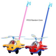 цены на Children'S Early Education Pushes The Blinking Plane Children'S Hand Pushes The Bell Airplane Toy Hand Pusher Puzzle Stall Toy  в интернет-магазинах