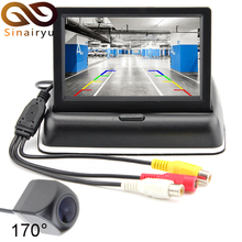 Sinairyu 170 Degree Fisheye Lens Car Rear View Camera with 4.3 inch Auto Foldable Monitor, Reversing Backup Mini Parking Camera
