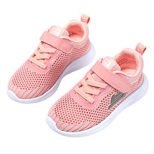 Girls sports shoes net children 2019 summer new boy big breathable mesh childrens