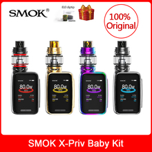 Original SMOK X-Priv Baby Kit 80W + built-in 2300mAh Battery+V12 Big Baby Prince Tank 6ml electronic cigarette X-PRIV baby vape
