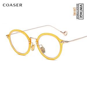 Image 4 - COASER Fashion Retro Eyeglasses Men Women Vintage Metal Optical Transparent Glasses Frame Reading Glasses Myopia Eyewear Oculos