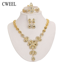CWEEL Vintage Gold Plated Nigerian Wedding African Beads Jewelry Sets For Women Imitated Crystal Saudi Bracelet