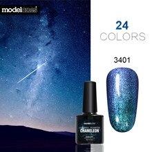 Modelones, голубой цвет, хамелеон, Phantom, Гель-лак для ногтей, волшебный эффект, УФ-Гель-лак для ногтей, меняющий цвет, УФ-лак для ногтей