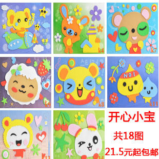Us 450 Children Puzzle Foam Sheet Paper Clipart Art Works Eva Sponge Kids Play Art And Craft Works Diy Materials Sticker Toy Child H141 Di Pria