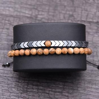 Bracelet longue distance
