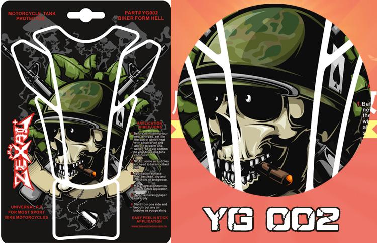 Motorcycle Stickers Fuel Tank Sticker Fishbone Dispensing Protective Decals Moto Car Universal Motorbike Sticker YG002
